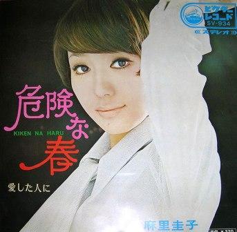 MariKeiko-dsc-ep-kikennoharu.jpg